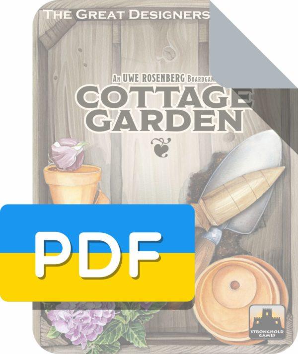 Правила Cottage Garden українською
