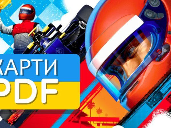 Карти Downforce українською