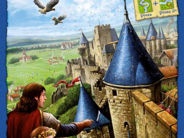 Правила Carcassonne (Каркасон) українською
